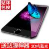 3D Blu-Ray] [анти Yomo iphone7 стал взрывозащищенными анти-изгиб пленка 3D Blu-Ray Полного покрытия Apple, мобильного телефона фильм 7 стальной мембраны защитной пленки 3D Blu-Ray Полного охвата анти-изгиб черных проигрыватель blu ray lg bp450 черный