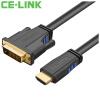 Фото - CE-LINK HDMI-DVI (24 + 1) конверсионный кабель / 3-метровый видеокабель высокого разрешения HDTV монитор проектор черная 1852 проектор