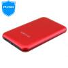 IT-директор IT-700C 2,5 Yingcun Type-C HDD Enclosure SATA ноутбук жесткий диск коробки USB3.0 Внешний SSD твердотельный диск сиденье красный usb 3 0 2 5 notebook sata hdd enclosure black