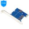 ИТ генеральный директор PCI-E платы расширения стояка MSATA синеть (поддержка PCI-E слот Х1 / SSD, твердотельный накопитель / IT-201) цены онлайн