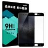Yomo естественных X9s плюс стальная мембрана мобильный телефон фильм защитную пленку, покрывающую полноэкранного полноэкранный фильм взрывозащищенного стеклянное покрытие - черный esr xiaomi 6 закаленной пленки полноэкранного синего света xiaomi 6 мобильный телефон фильм черный