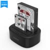 все цены на Отдел Оррик (ORICO) PHD-25 2.5 Yingcun цифрового многофункционального мобильного пакет защиты жесткого диска прием пакет черный онлайн