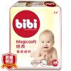 FIVERAMS bibi подгузники для младенцев 66 шт. M 6-11kg bibi ремень