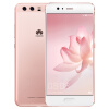 Huawei P10 Plus ( Global ROM ) maria p cantu global gender inequalities