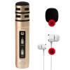 Звук Baile (болюс) B-40i телефоны петь пение мини-микрофон компьютера K песня конденсаторный микрофон полное имя якорь жить Эндрюс Apple Universal розовый костюм + MV кронштейн