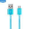 Кабель Micro USB для зарядки и передачи данных mokis orico mtk 10 эндрюс micro usb быстрый зарядный кабель кабель для передачи данных