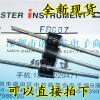 FR607   6A 1000V  MIC kbu1010 1000v 10a