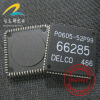 66285 automotive computer board tle4729g automotive computer board