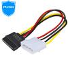 IT-CEO V08SI D-type 4-pin для SATA последовательного жесткого диска / оптического привода адаптер сетевого адаптера IDE матери к SATA большой 4pin до 15pin корпус для жестого диска ssk she053 3 5 sata ide