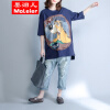 Толстый MM большой код литературное модные футболки широкая пар печатание женская одежда