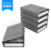 Оррик Отдел (ORICO) РНР-5S 3.5 дюйма защита коробки жесткий диск антистатик / влаги / ударопрочный пять серый костюм php