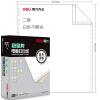 (Deli) Рейн L241-2 Эрлиан не тянет всю белую бумагу для печати 1000 страниц / коробку