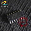 цены на PIC16F684-I/SL SOP14  automotive computer board в интернет-магазинах
