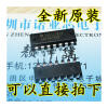 74HC86 SN74HC86N DIP-14 худи print bar mario