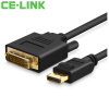 CE-LINK DP аудио кабель male to male аудио кабель vovox link direct s100 trs xlrm