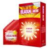 Еще марка презервативы презервативы большие большие ночные Упакованные поставки планировочной нефтепромысловой классический тонкий vitalis 12 strong презервативы сверхпрочные