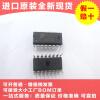 2pcs/lot XR2206CP XR2206 2206CP DIP16 new original free shipping 50pcs lot 6x6x7mm 4pin g92 tactile tact push button micro switch direct self reset dip top copper free shipping russia