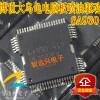 6A930 automotive computer board idt71256 sa35sog1 automotive computer board