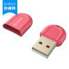 ORICO (ORICO) ВТ-408 4.0 Bluetooth адаптера розового ноутбук настольного аудио передатчик Bluetooth приемник кабели orico кабель microusb orico adc 10
