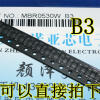MBR0530 MBR0530T1G SOD-123 1206 B3 zmm3v3 3 3v 1206 1 2w