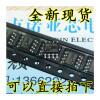 MAX3485ESA MAX3485 SOP8 MAX3485CSA g5214c sop8