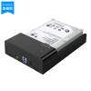 Orrick Division (ORICO) 2598S3 SATA3.0 HDD корпус 2,5 дюйма черного цвета ноутбук USB3.0 коробка защиты жесткого диска корпус для hdd orico 9528u3 2 3 5 ii iii hdd hd 20 usb3 0 5