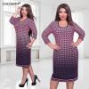 COCOEPPS Осенние зимние женщины освобождают длинные платья плюс размер платья Три четверти повседневного платья L-6XL vestidos