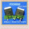 50PCS/lot FDD8896 50pcs lot mdd3754