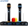 Amoi (Amoi) X5 беспроводной микрофон один с двумя беспроводной микрофон микрофон караоке OK домашний компьютер