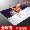 Продукт Hyun iphone7 / 6s / 6 стали мембрана Apple, 7 / 6s / 6 взрывозащищенных стеклянной пленка HD телефон анти-отпечатки пальцы защитной пленки