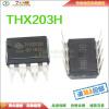 THX203H THX203H-8V   DIP8 sd6830 dip8