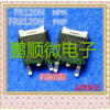 20PCS/lot FR120N pair FR9120N 20pcs lot pair mjd42c