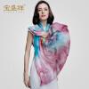 Г-жа Бум Cheung шелк шарф шифоновый шарф удлиняется двойной кондиционер шаль шарф осенью сумерках s9128 шифоновый бейбидолл 42 46