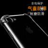 ESCASE iPhone7 телефон оболочки мобильный телефон устанавливает Apple, 7 TPU все включено мягкой оболочки через черный воздушный шар сопротивление падение  все цены