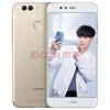 Huawei nova 2 Plus 4 Гб + 64 Гб  (Китайская версия Нужно root) huawei nova китайская версия нужно root