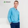 Шаньшань (FIRS) Бизнес случайный сплошной цвет с длинными рукавами футболка поло рубашка мужской DDX606C-7 зеленый 180