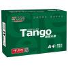 цена на Дни Глава (ТАНГО) новый зеленый день Глава A4 80г копировальная бумага 500 / пакет один пакет