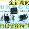 50pcs free shipping PC817 EL817 817 DIP-4 photoelectric coupler 100% new original quality assurance термос rosenberg 750ml nb 750z