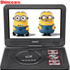 Shinco (Shinco) M180 DVD-плеер, портативный DVD-плеер двигаться dvdvcd плеер 8 дюймов (черный) стоимость