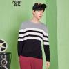 Senma (Semir) Мужчины шею свитер вязать шить хит цвет полосы свитер 14316071013 голубоватый красный прилив тона L