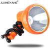 12v 1000m рыболовный фонарь, светодиодный фонарь 50W Автомобильный светодиодный прожектор, супер яркий переносной прожектор для ке