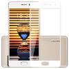KOOLIFE MeiZu PRO7PLUS полноэкранных стало Крышка пленка, покрывающая полноэкранной полного стакан пленки защитной пленки наносит на мобильный телефон Meizu белого Pro7 плюс- мобильный телефон meizu pro7 plus 64 gb amber gold