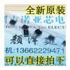 ITR8307/S18/TR8   SOP-4 bd9285f sop 18