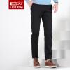Красные бобы Hodo мужские повседневные брюки мужские цветные мужские брюки для мужчин S5 черный