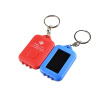 Мини солнечный свет Keychain 3 светодиодный фонарик, солнечные батареи перезаряжаемый светодиодный аварийный солнечный фонарик для