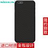 Нил Gold (NILLKIN) Apple 6splus / iPhone6plus волокна экран все включено телефона случай / защитный чехол / случай мобильного телефона черный