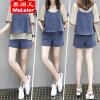 Большой код дамский летом 2017 новый HanBan XueFang кофта + шорты моде явная худая три единиц толстая mm летняя одежда костюм