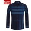Красная фасоль Hodo мужская рубашка мужская мода полированная клетчатая мужская рубашка воротник воротник с длинными рукавами рубашка B1 синяя сетка 190 / 104B