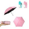 Жа солнцезащитный крем капсулы дили Ши открытый зонтик от солнца на открытом воздухе зонтики компактный портативный LY-701 вишня порошок
