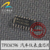 TPIC6C596 automotive computer board